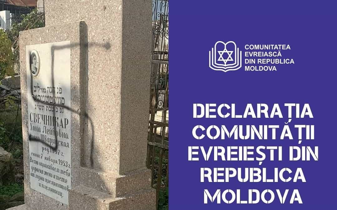 Борьба с вандализмом
