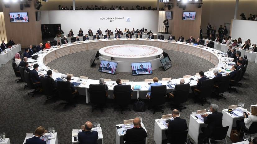 Участие в международных форумах, саммитах