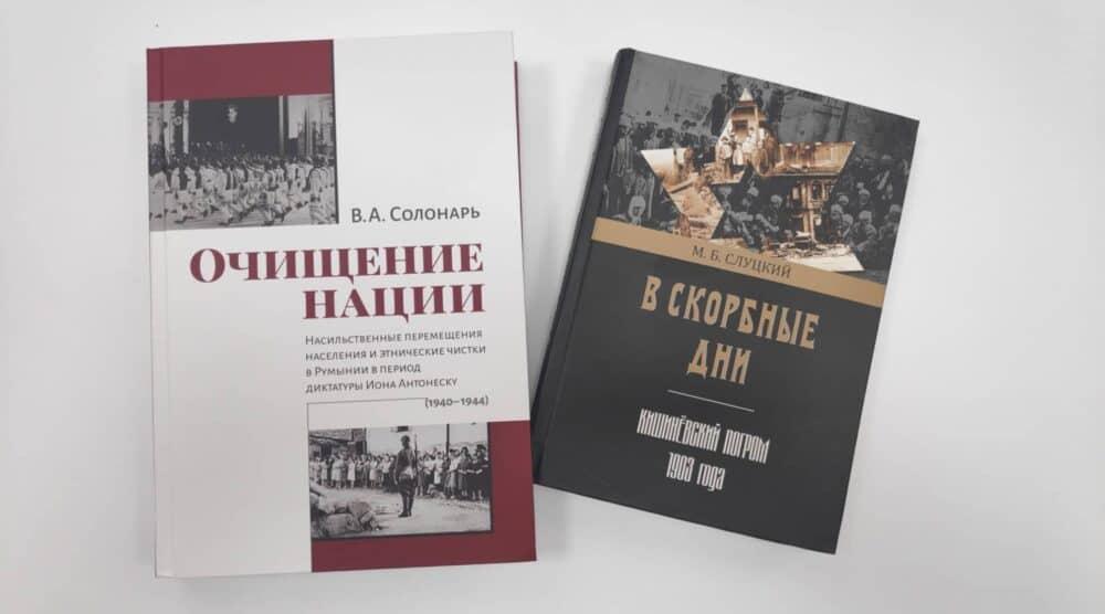Издание книг