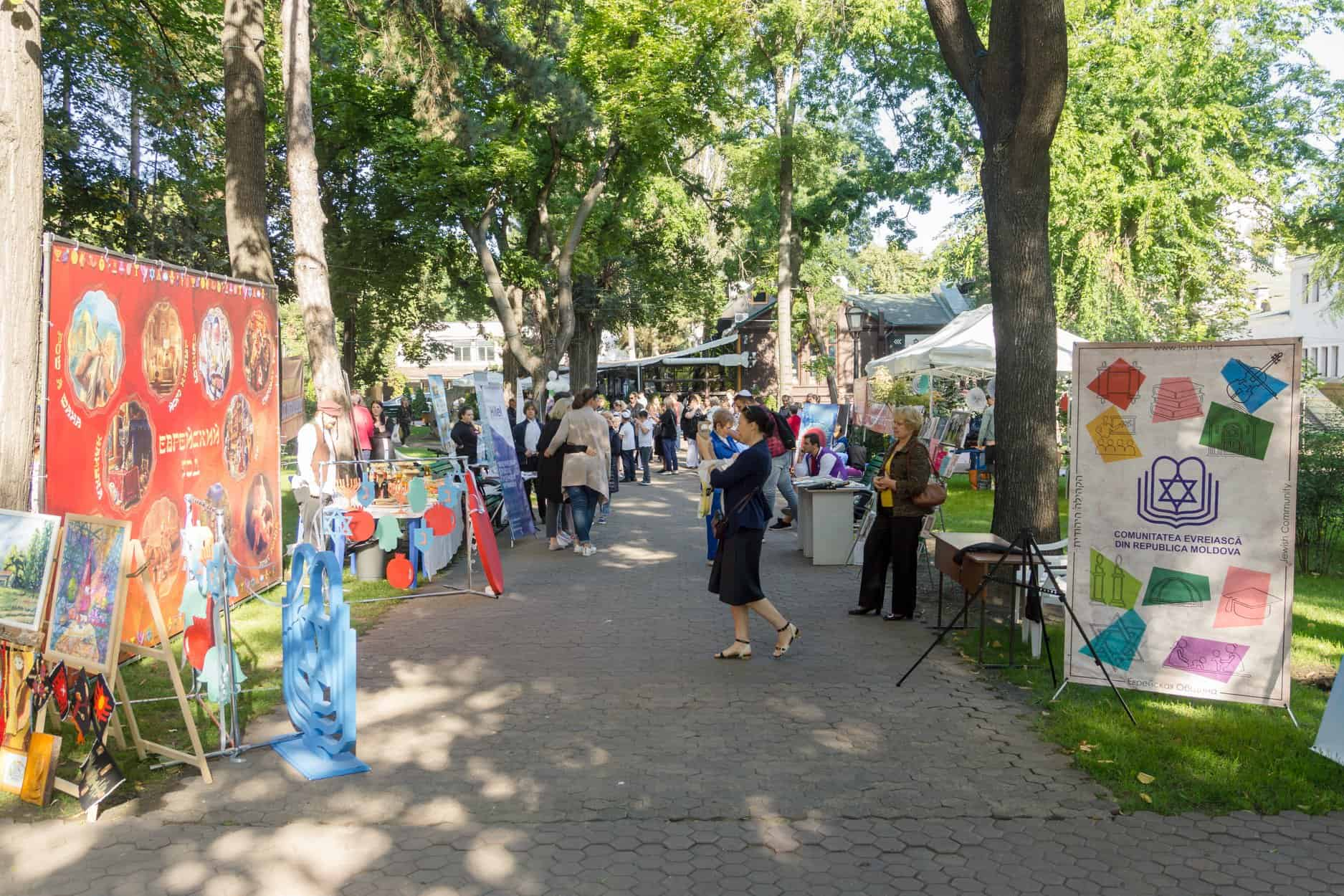 Организация и проведение культурных мероприятий