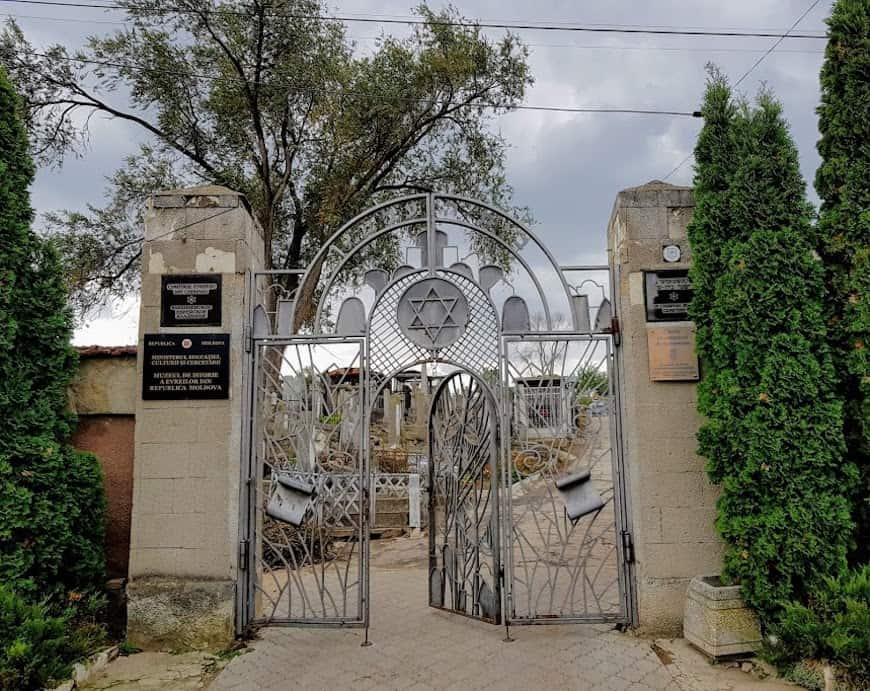 Реставрация, охрана и уход за еврейскими кладбищами